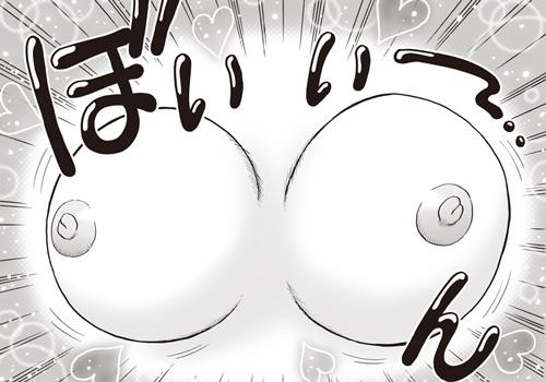少年漫画のえっちなシーン->画像>98枚