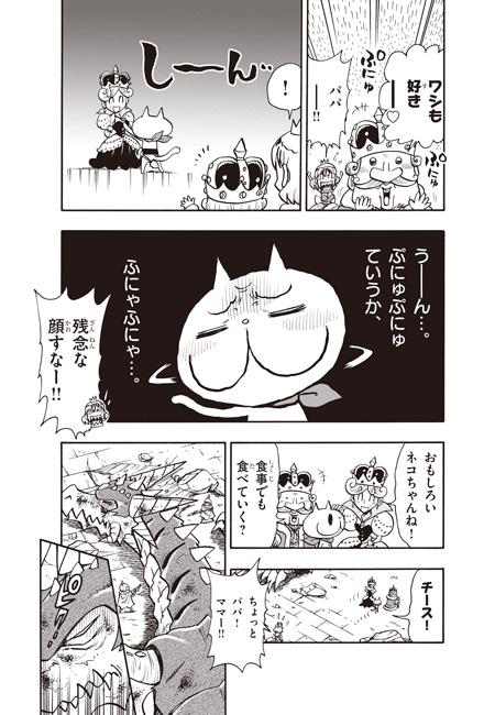 少年誌等の挿入がシーンが無い微エロ漫画スレ49 [転載禁止]©bbspink.com->画像>620枚